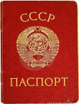 soviet-union-passport-13559973